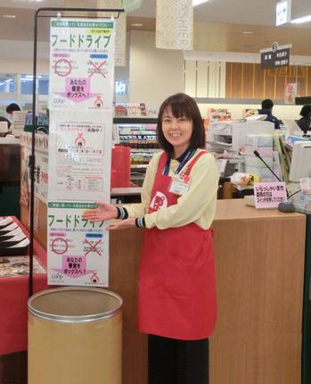 島田おびりあ店の回収ボックス