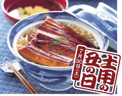 16070ushinohi.jpg
