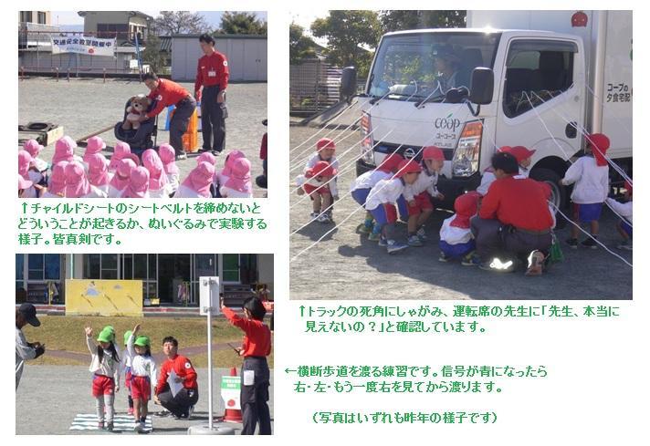 170519anzen_asahi.jpg