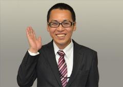 イケックス工業の採用情報・募集中の求人【転職会議】