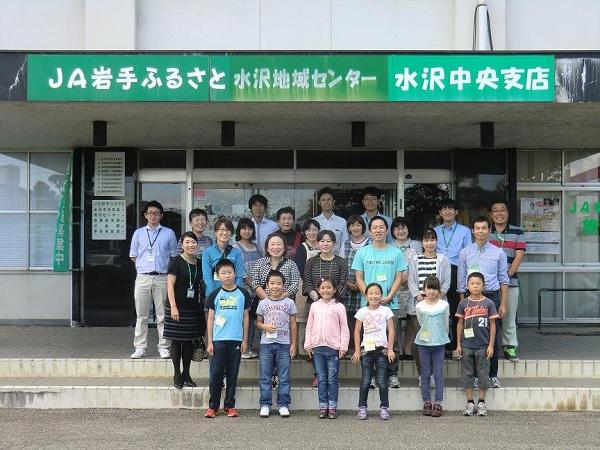 http://www.ucoop.or.jp/shouhin/shoku_shokuryo/sanchi/150927_2nitime4.jpg