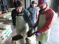 http://www.ucoop.or.jp/shouhin/shoku_shokuryo/sanchi/2016_3_2iwatetanbo1.jpg