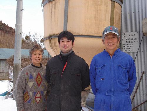 齋藤照高さんご夫妻と息子の清利さん(中央)