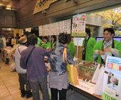 JA岩手ふるさと食育フェア2011