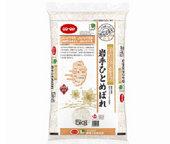 特別栽培米「岩手ひとめぼれ」