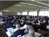25年産米の数量等に係る会議