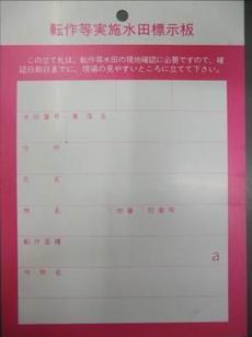 160706_tanbo2.jpg