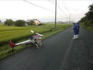 160822_iwatetanbo12.jpg