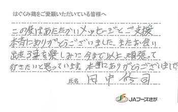 1707_hagukumi36.jpg