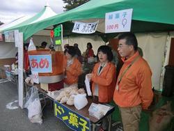 171014_iwate4.jpg