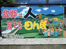 180802_iwate4.jpg