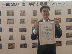 190219_iwatetanbo3.jpg
