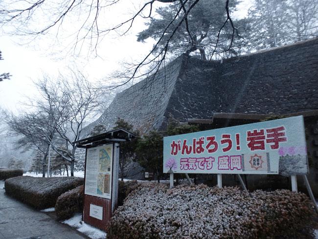 http://www.ucoop.or.jp/shouhin/shoku_shokuryo/sanchi/files/12.4.5iwate.jpg