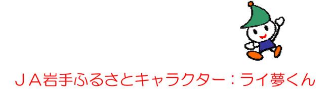 http://www.ucoop.or.jp/shouhin/shoku_shokuryo/sanchi/files/121001raimukun-2.jpg