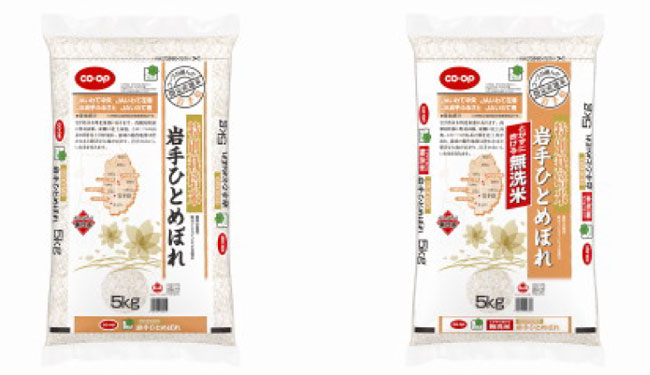 http://www.ucoop.or.jp/shouhin/shoku_shokuryo/sanchi/files/130101akeome2.jpg