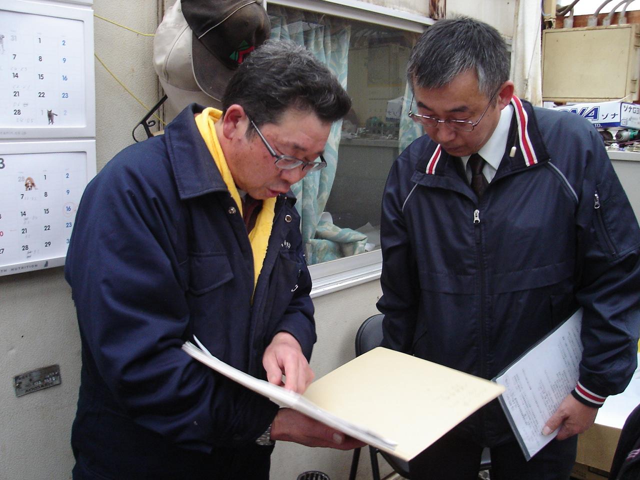 http://www.ucoop.or.jp/shouhin/shoku_shokuryo/sanchi/files/130327miya.JPG