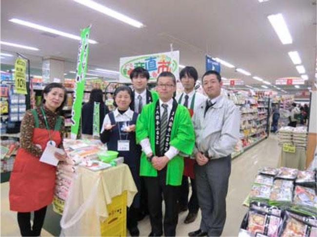 http://www.ucoop.or.jp/shouhin/shoku_shokuryo/sanchi/files/130421-1.jpg