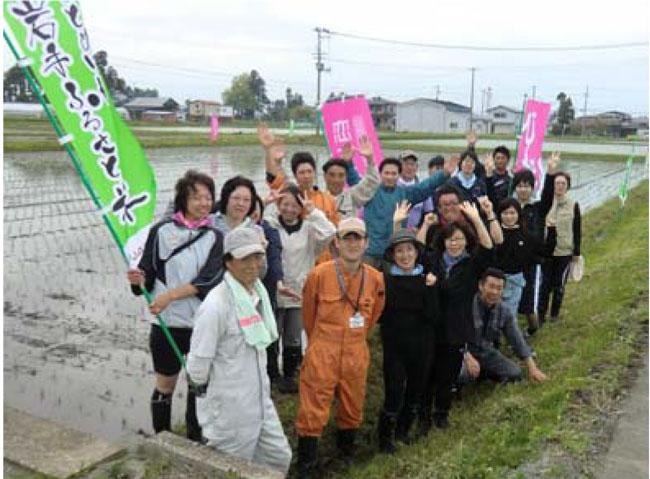 http://www.ucoop.or.jp/shouhin/shoku_shokuryo/sanchi/files/130520-1.jpg