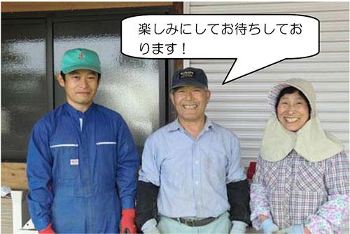 http://www.ucoop.or.jp/shouhin/shoku_shokuryo/sanchi/files/140428famiri.jpg