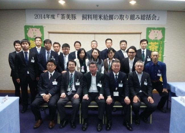 http://www.ucoop.or.jp/shouhin/shoku_shokuryo/sanchi/files/141022soukatsukai3.jpg