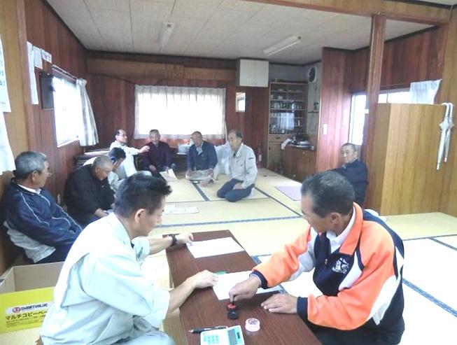 http://www.ucoop.or.jp/shouhin/shoku_shokuryo/sanchi/files/150602keiyaku.jpg