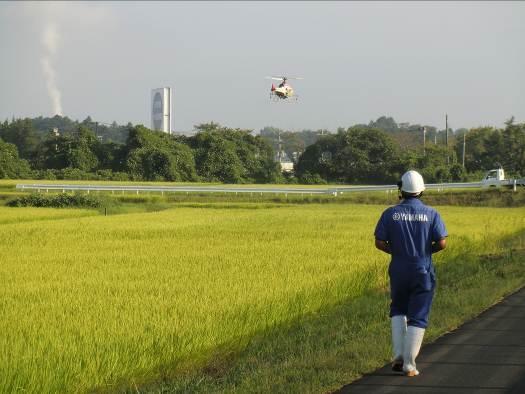 http://www.ucoop.or.jp/shouhin/shoku_shokuryo/sanchi/files/160822_iwatetanbo13.jpg