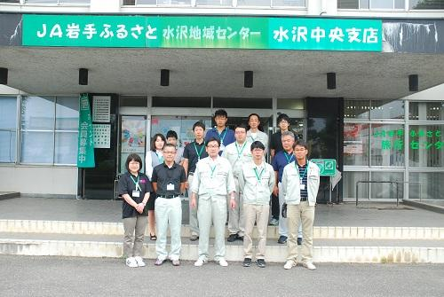 http://www.ucoop.or.jp/shouhin/shoku_shokuryo/sanchi/files/160919_iwate8.jpg
