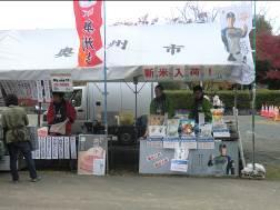 http://www.ucoop.or.jp/shouhin/shoku_shokuryo/sanchi/files/161130tanbo-6.jpg
