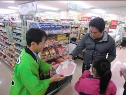 http://www.ucoop.or.jp/shouhin/shoku_shokuryo/sanchi/files/161130tanbo-7.jpg