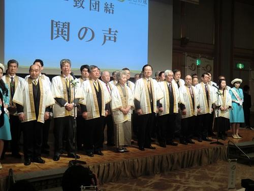 http://www.ucoop.or.jp/shouhin/shoku_shokuryo/sanchi/files/170301_iwate3.jpg