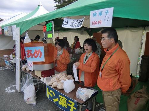 http://www.ucoop.or.jp/shouhin/shoku_shokuryo/sanchi/files/171014_iwate4.jpg
