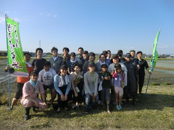 http://www.ucoop.or.jp/shouhin/shoku_shokuryo/sanchi/files/180526_iwate4.jpg
