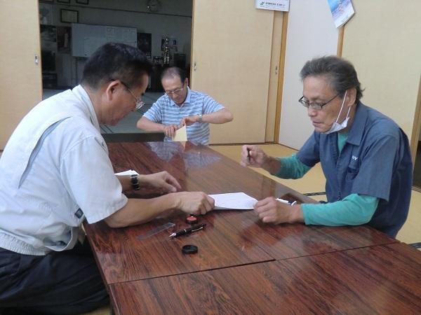http://www.ucoop.or.jp/shouhin/shoku_shokuryo/sanchi/files/180604_iwate.jpg