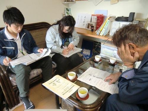http://www.ucoop.or.jp/shouhin/shoku_shokuryo/sanchi/files/181029_iwate1.jpg