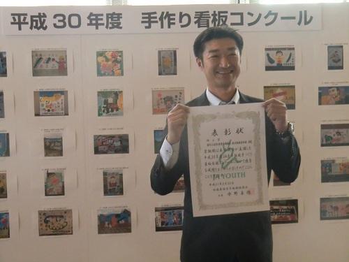 http://www.ucoop.or.jp/shouhin/shoku_shokuryo/sanchi/files/190219_iwatetanbo3.jpg