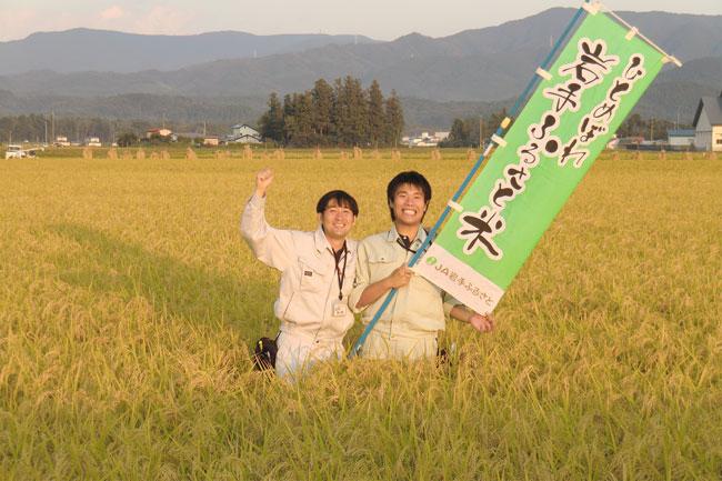 http://www.ucoop.or.jp/shouhin/shoku_shokuryo/sanchi/files/20111007aoki01.jpg