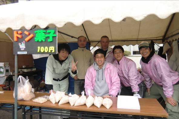 http://www.ucoop.or.jp/shouhin/shoku_shokuryo/sanchi/files/20111128a13.jpg