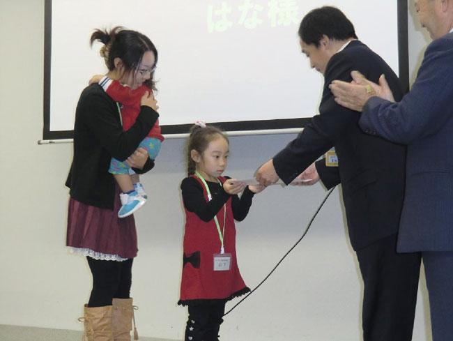 http://www.ucoop.or.jp/shouhin/shoku_shokuryo/sanchi/files/20120107sm11.jpg