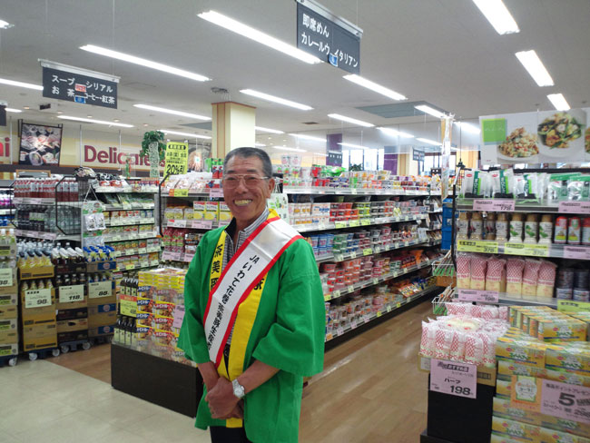 http://www.ucoop.or.jp/shouhin/shoku_shokuryo/sanchi/files/20120709sb01.jpg