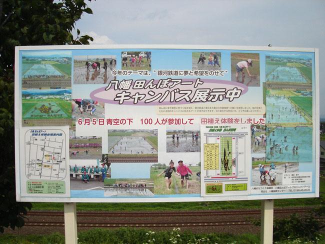 http://www.ucoop.or.jp/shouhin/shoku_shokuryo/sanchi/files/20120813sb05.jpg