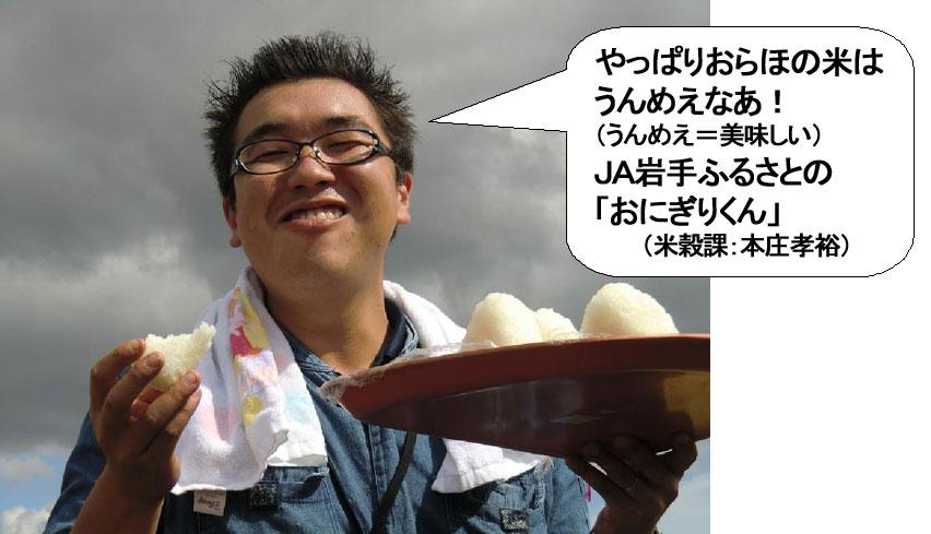 http://www.ucoop.or.jp/shouhin/shoku_shokuryo/sanchi/files/20121107sa172.jpg