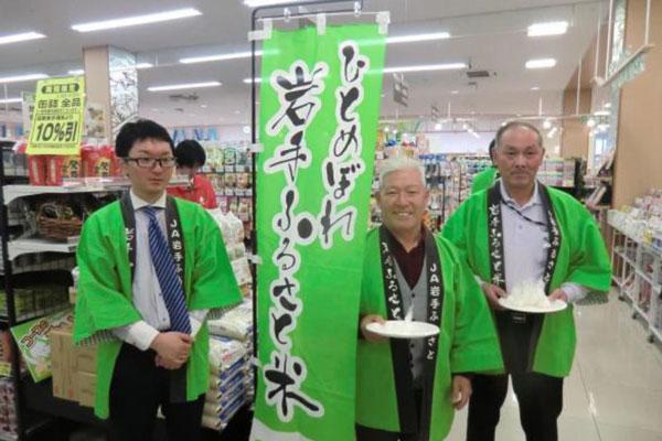 http://www.ucoop.or.jp/shouhin/shoku_shokuryo/sanchi/files/20150221m_1.jpg