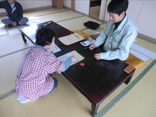 http://www.ucoop.or.jp/shouhin/shoku_shokuryo/sanchi/files/20160601_tanbo.jpg