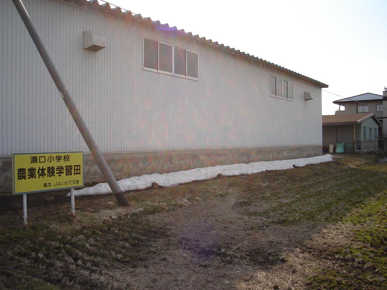 http://www.ucoop.or.jp/shouhin/shoku_shokuryo/sanchi/files/DSC09988.JPG