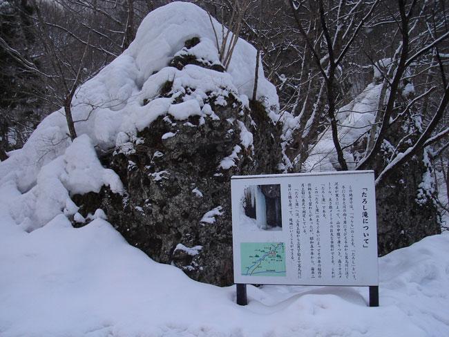 http://www.ucoop.or.jp/shouhin/shoku_shokuryo/sanchi/files/santi2-1.jpg