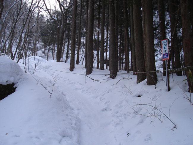 http://www.ucoop.or.jp/shouhin/shoku_shokuryo/sanchi/files/santi3-1.jpg