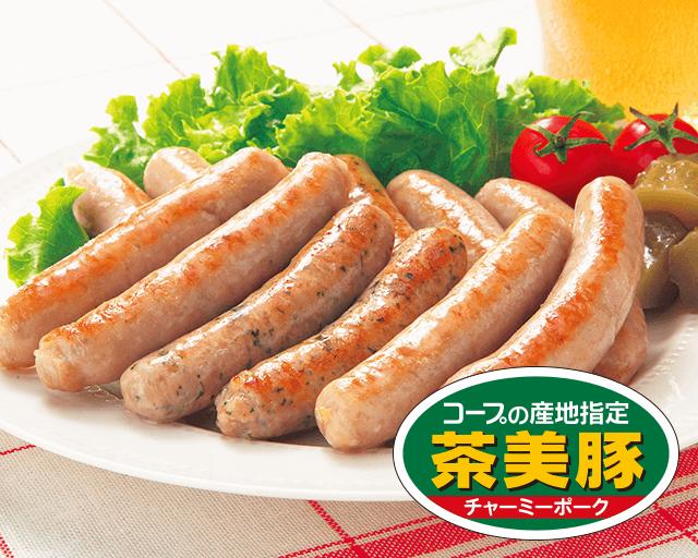 「生」だから味わえる、肉本来のうま味 茶美豚で作ったあらびき生ウインナー・茶美豚で作った3種のあらびき生ウインナー(冷凍)