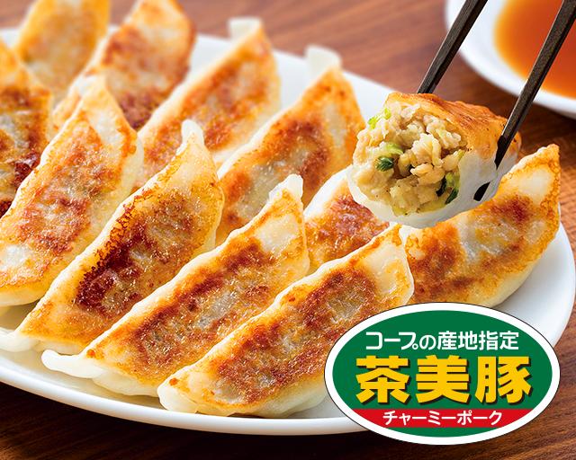具材タップリ、素材にこだわり! CO・OP茶美豚と国産野菜のおかわり!餃子(冷凍) 具材が多く入っており 食べごたえがある。 味はあっさりしており、とてもおいしい。  (池ちゃん)