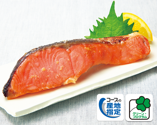 やさしいみそ風味と甘さがご飯を誘う グリーン・プログラム 国産素材の長期熟成生みそで作った活〆銀鮭みそ漬 「鮭のみそ漬け」は 食べたことがないのですが、 すごくおいしかったです。 (えっちゃん)