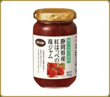 苺がゴロゴロ贅沢ジャム CO・OP静岡県産紅ほっぺの苺ジャム 砂糖やレモンまで国産なんてこれぞコープ!見た目も高級感があって、ぜひ利用したいです!(わかママさん)